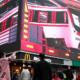 Painel de LED mostra efeito ultra realista na China