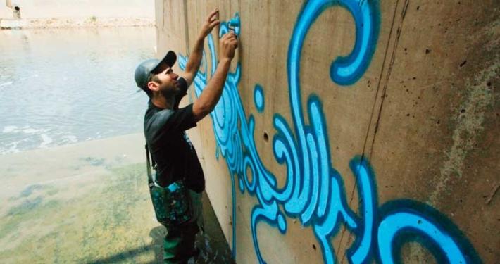 Iniciativa usa grafite para conscientizar sobre preservação da água